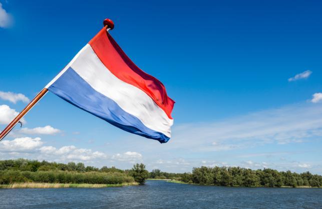 Holandia flaga Holandii