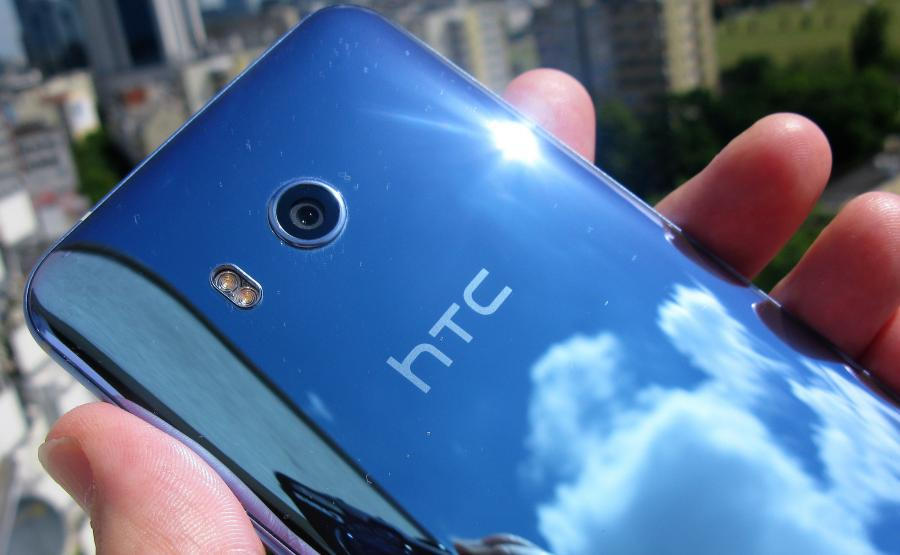 HTC U11 - widok plecków