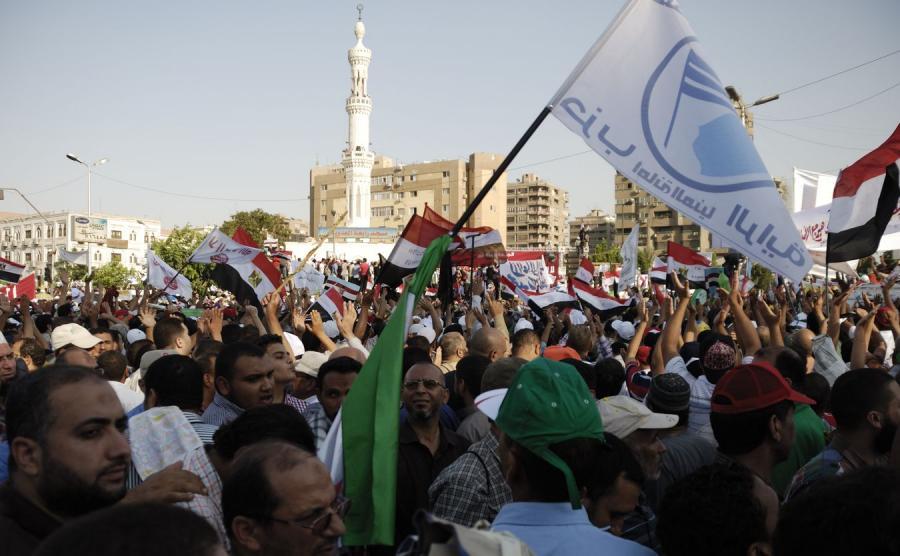 Plac Rabaa