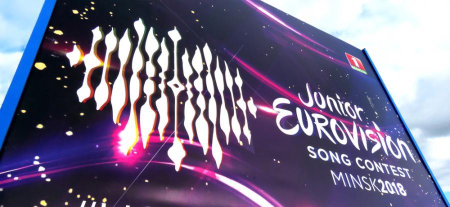 Eurowizja Junior to też sposób na promocję miasta