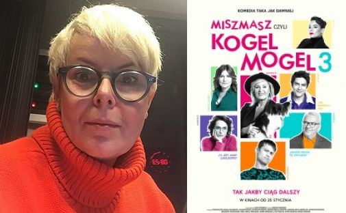 Karolina Korwin Piotrowska, plakat do filmu \