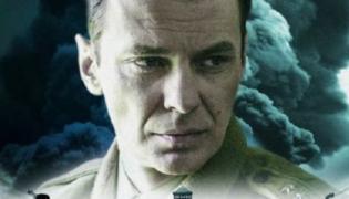 """Fragment plakatu promującego film """"Pilecki"""""""