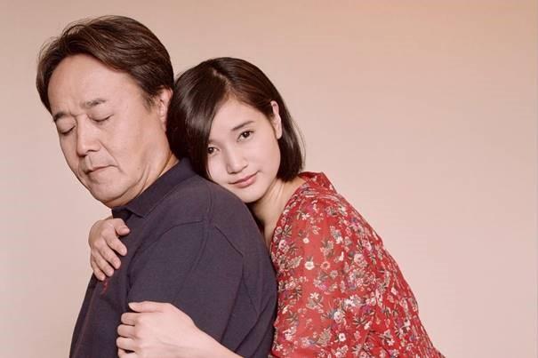 """""""A Man in Love"""" (2019) reżyseria: Nobuo Murata"""
