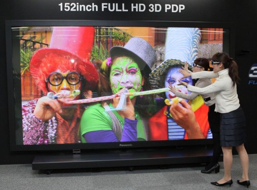 Największy ekran świata już w sprzedaży