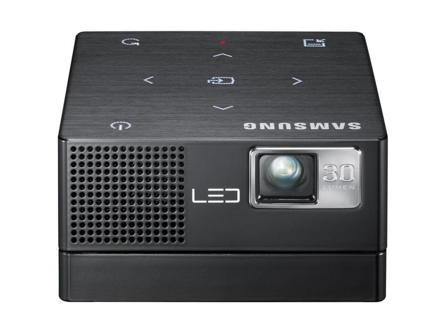 Wakacyjny projektorek od Samsunga