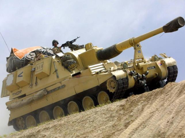 Samodzielna haubica M109