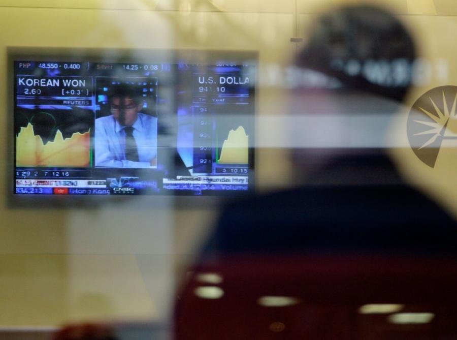 Grecja ogłasza jednorazowy podatek od nieruchomości