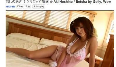 Japońskie piękności