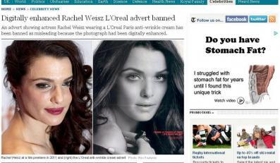 Rachel Weisz w reklamie i w rzeczywistości