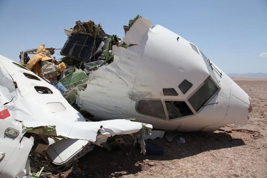 Ciekawość: katastrofa lotnicza