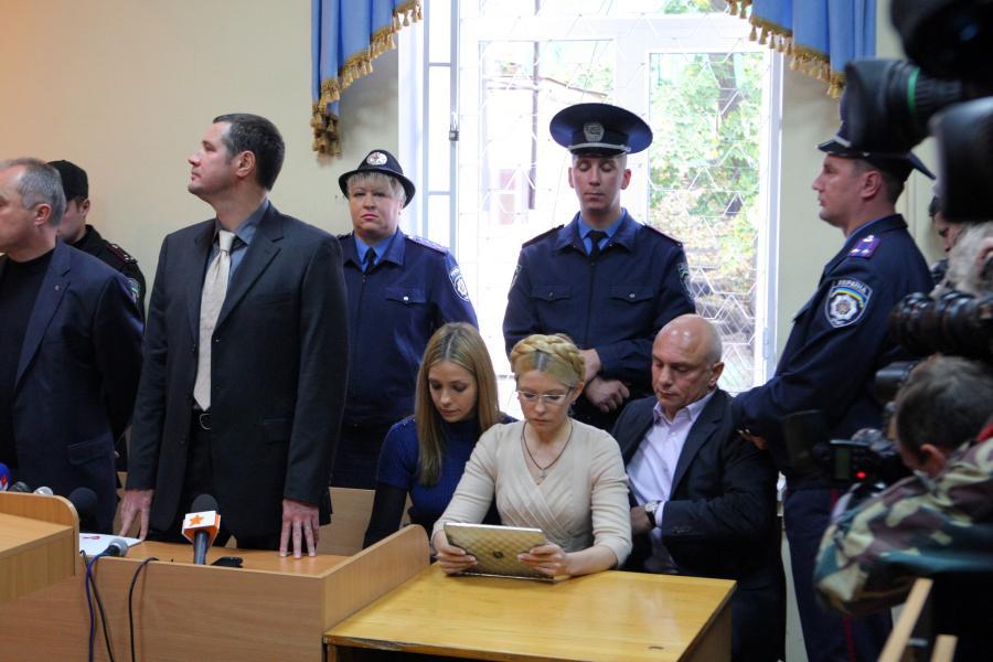 Proces Julii Tymoszenko
