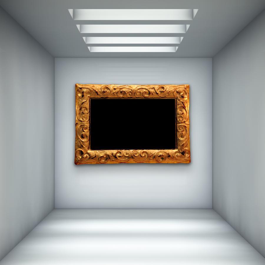 Ramy w galerii
