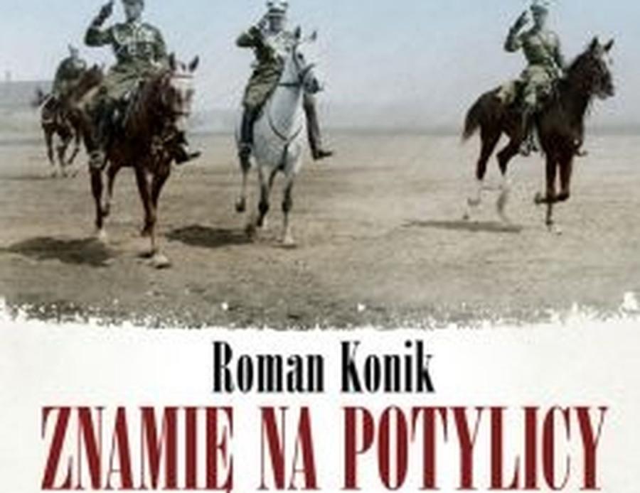 """Roman Konik, """"Znamię na potylicy"""""""