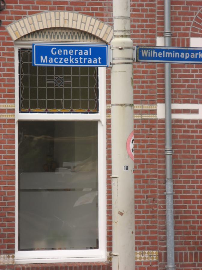 Śladami gen. Maczka w Holandii