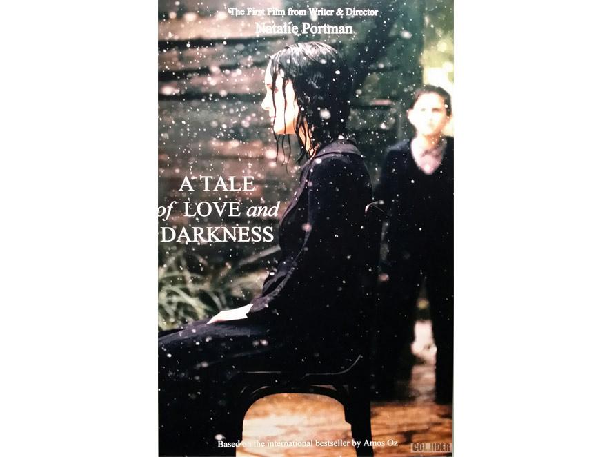 Natalie Portman na plakacie zapowiadającym \