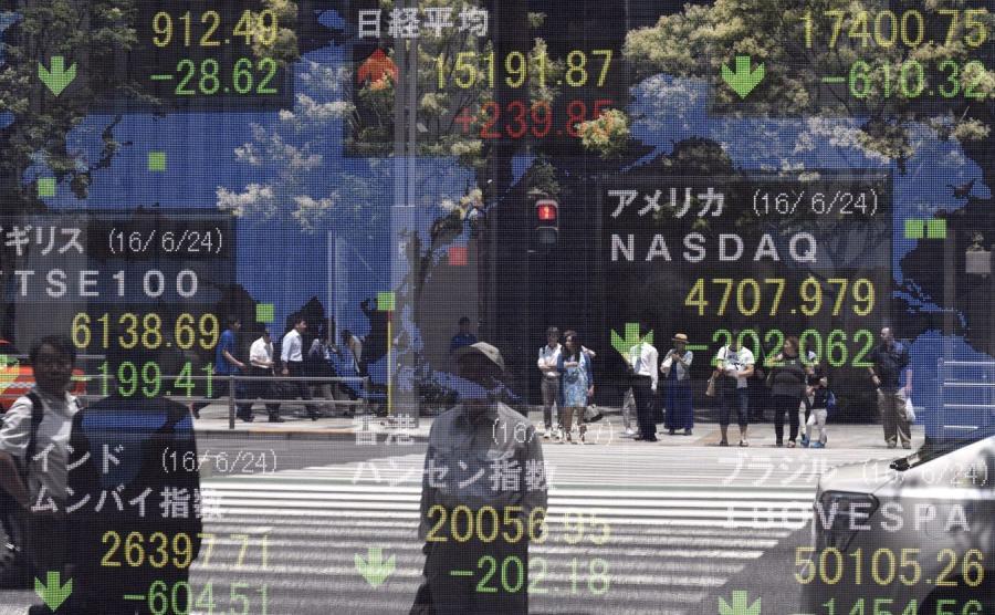 Giełda w Tokio po Brexicie