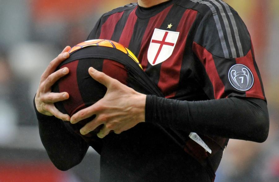 Chińczycy kupią AC Milan?